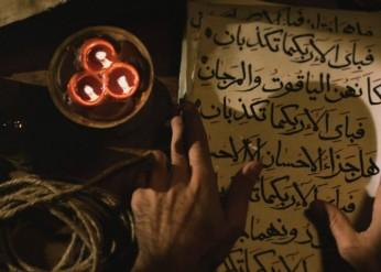 QuranWorks