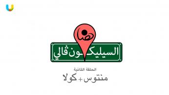 HSV_Logo